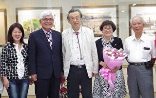 水彩画大师陈阳春 希望画尽台湾之美