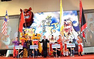 国际狮王争霸赛 精彩演技观众惊叫连连