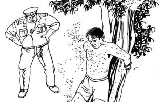 中共酷刑:利用动物摧残人(上)