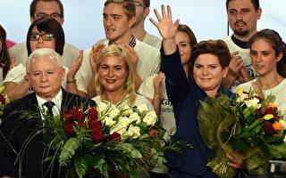 波兰国会变天 矿工之女有望任总理