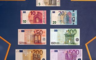 从欧元纸钞认识欧洲经典建筑史