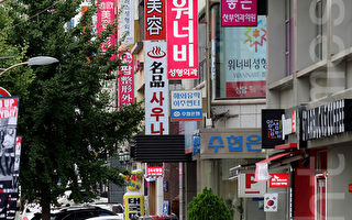 韩国专家谈整形的虚与实(三)