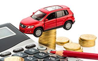买汽车保险几乎是每个人都要面对的问题。特别是一旦发生车祸,关系到意外伤害赔偿的汽车保险就变得更加重要。(Fotolia)