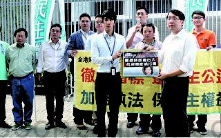 翠湖2.6億圍標案 前工程判頭認罪