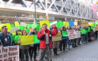 美甲老板再度示威 要求纽时道歉