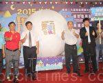 南投县副县长陈正昇(左3)和三大温泉区业者一起行销即将在周末开跑的南投温泉季活动。(林萌骞/大纪元)