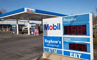 美国21%加油站油价跌破2美元