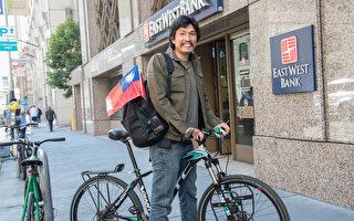 「向前行是生活」 台灣男子騎單車環球旅行
