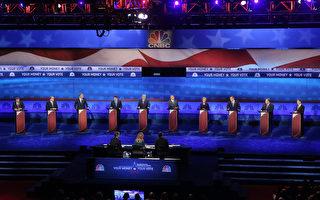 美大选共和党第三场辩论会 聚焦政府瘦身减支