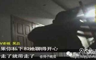 """南京职校开KTV 荐女生坐台""""特殊服务"""""""