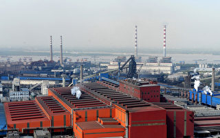 最新的數據顯示,中國國有企業9月份負債額出現大幅增長,一個月新增債務近6萬億元(人民幣),預示金融危機的信號。圖為马鞍山钢铁公司。(AFP/AFP/Getty Images)