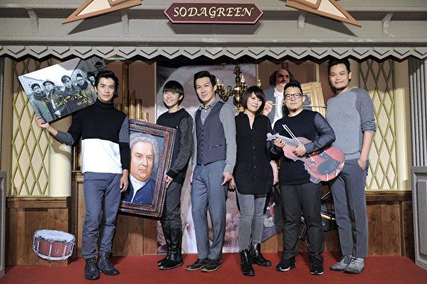 """台湾乐团""""苏打绿""""于11月4日将推出新专辑《冬 未了》。(林暐哲音乐社提供)"""