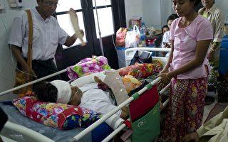 缅甸大选在即 候选人扫街遭砍伤