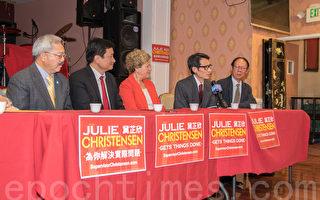 旧金山华埠侨领呼吁华人投票给冀芷欣