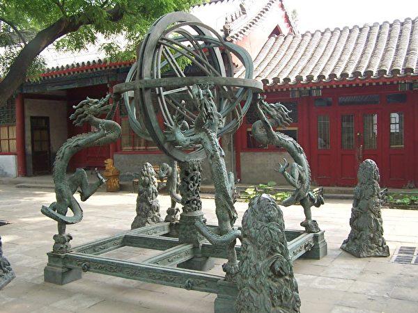 北京古觀像台的渾儀。(公有領域)