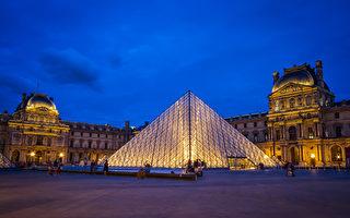 【艺术趣闻】卢浮宫的金字塔风波
