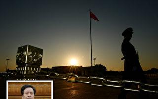 中共河北省委书记周本顺被立案审查。(大纪元合成)