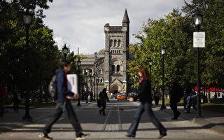 假聘書辦移民  中國留學生5年不得入境加拿大