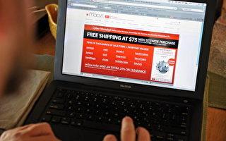 黑色星期五网购激增 商家提前启动折扣