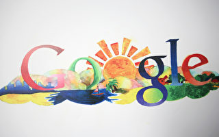 Alphabet执行主席:谷歌近期将重返中国