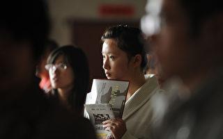 大陆学者:中国将出现新一轮失业潮