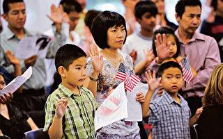 美國新公民人數略增 亞裔超過三分之一