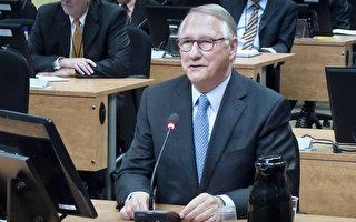 魁省反贪腐:夏伯诺委员会公布调查报告