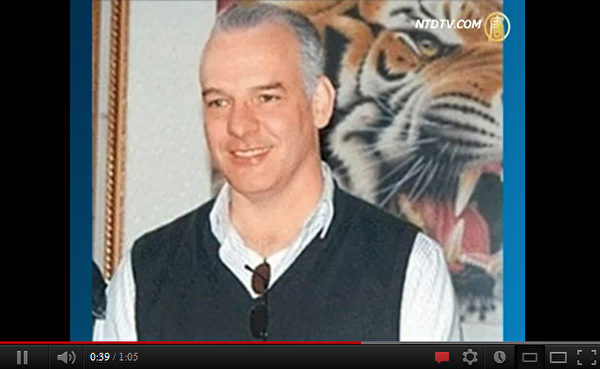 遭到谷开来谋杀的英国籍商人尼尔.海伍德。(新唐人电视台视频截图)
