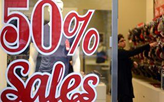 美國年末假日購物季 商家預期普遍樂觀
