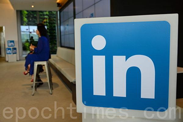 LinkedIn要1.17億用戶馬上重設密碼
