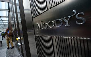 穆迪對全球經濟發出兩大警告