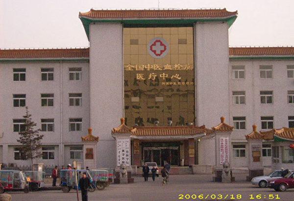 沈阳苏家屯血栓医院是中国第一家被指控活体摘取法轮功学员器官的医院,和迫害法轮功学员的马三家教养院距离大约34公里。(明慧网)