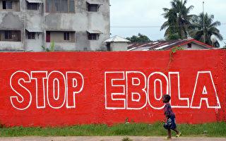 埃博拉疫情再起 利比里亞10歲男孩染病