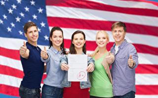 美國留學:哪國人最多?增長最快?