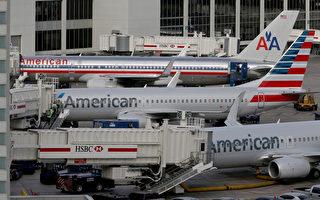 美国航空公司警告25,000名员工将失业