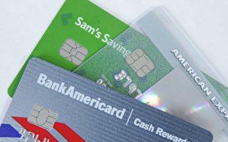 專家:8個地點最好不要使用借記卡