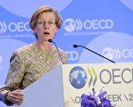图为经济合作发展组织(OECD)首席经济学家凯瑟琳•曼恩(Cathrine Mann)(BERTRAND GUAY/AFP/Getty Images)