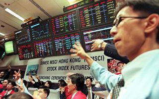 全球指数提供商MSCI(摩根斯坦利国际资本)说,把14家在美上市中国公司添加到MSCI的新兴市场(EM)指数并不意味着为A股打开大门。(ROSLAN RAHMAN/AFP/Getty Images)