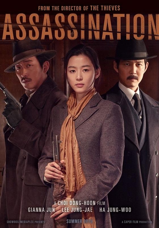 全智賢(中)在新電影《暗殺》中,與河正宇(左)、影帝李政宰(右)共同演出。(公關提供)
