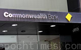 联邦银行利润高达近百亿 正考虑出售旗下保险公司