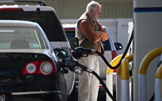美國九個州油價低於两美元