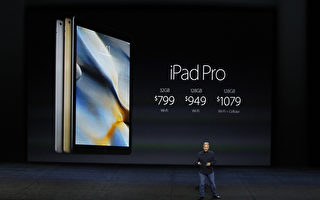 苹果大屏幕iPad Pro来了 本周三接受预订