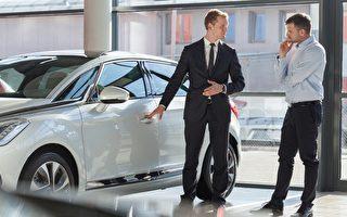汽車大折扣促銷啟動 消費者買車前4大考量