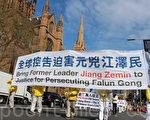 香港青年:法轮功反迫害讲真相影响巨大