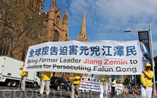 香港青年:法輪功反迫害講真相影響巨大