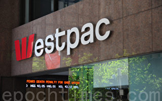 西太平洋銀行網上工具 助房主查房產淨值