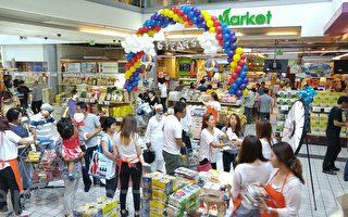 感恩節食品將比去年更便宜