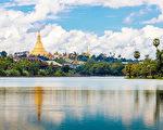 缅甸将举行25年来第一次相对自由的选举,有3000多万名选民投票。图为缅甸仰光大金塔。(fotolia)