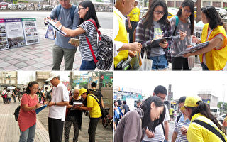 台北法轮功学员在台北车站商圈以模拟演示行动剧,揭露中共暴行。民众踊跃签名举报迫害元凶江泽民。(明慧网)
