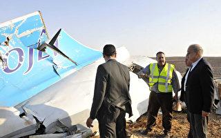 多方猜測:俄羅斯客機或因爆炸導致墜機